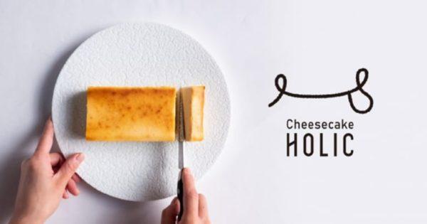 チーズケーキホリック5