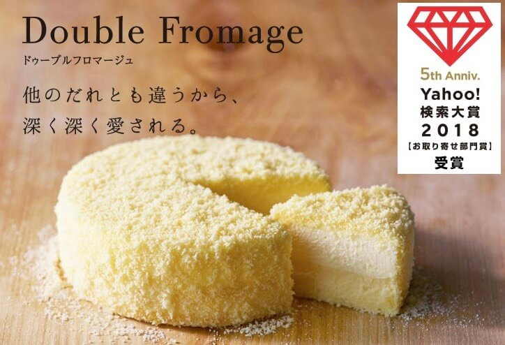 double-fromage