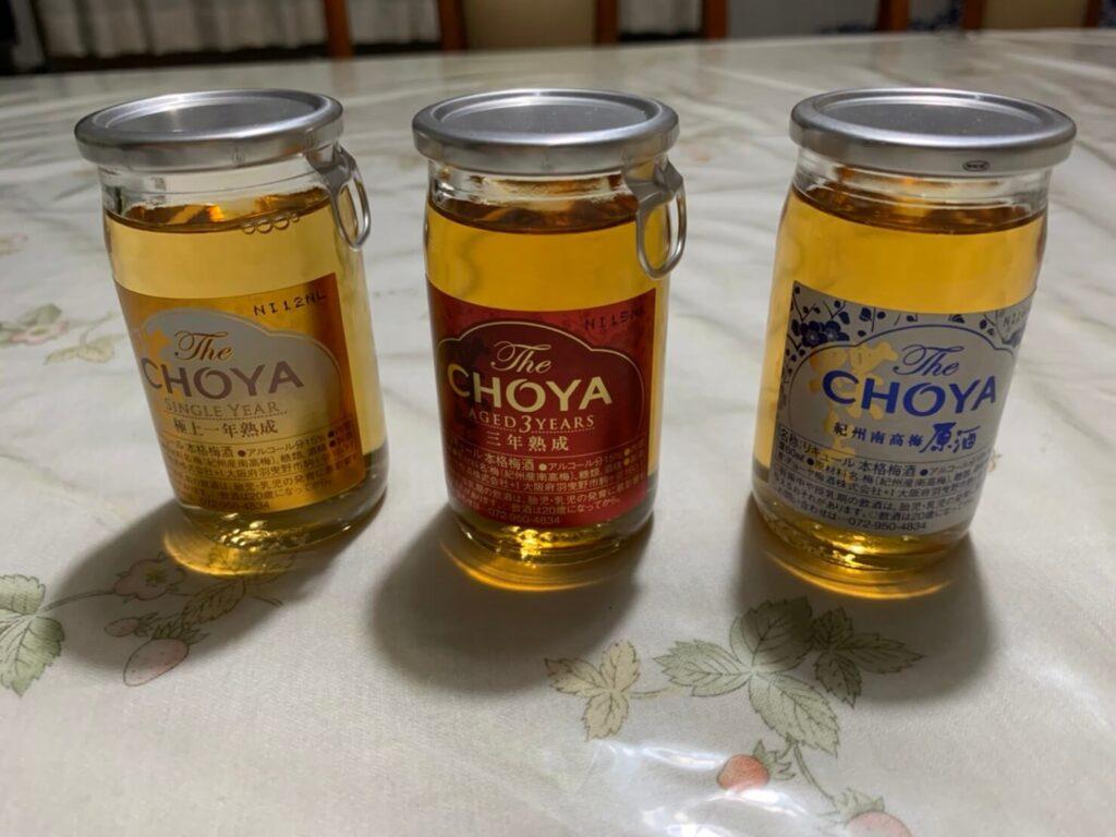 チョーヤの梅酒飲み比べセット「利き梅酒セット」表